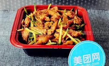 脆皮鸡饭-美团