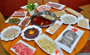 喜涮涮火锅-美团