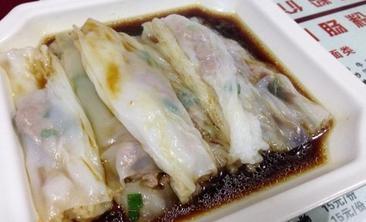 广州肠粉王-美团