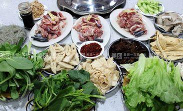 扬州药膳鸡养生火锅-美团
