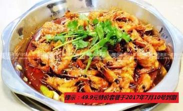 王婆大虾-美团