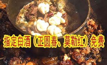 鑫淼锅中锅炖菜馆-美团