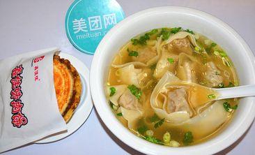 鑫佳味上海特色馄饨-美团