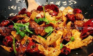 中国味道.香锅烤鱼-美团