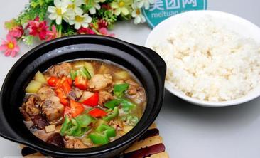 吉东家焖锅米饭-美团