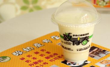 酸奶壹号店-美团