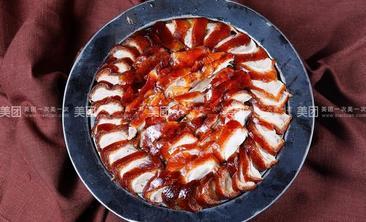 守柴炉北京烤鸭-美团