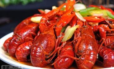 大宝小龙虾-美团