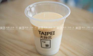 TAIPEI大台北-美团