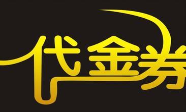老家水饺-美团