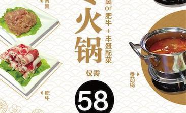 熙寿司·创作料理-美团