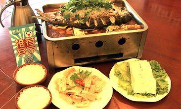 重庆木炭烤活鱼-美团
