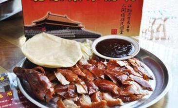 北京果木烤鸭-美团