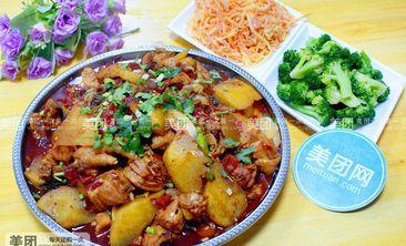 鑫农夫大盘鸡-美团