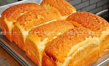 星语蛋糕-美团