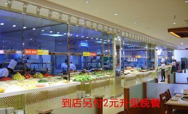 汉丽轩烤肉超市-美团