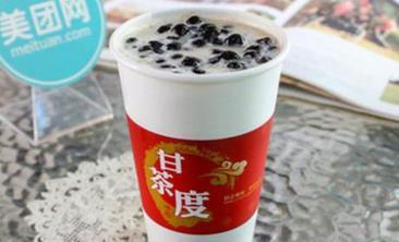 第1佳大鸡排·甘茶度-美团