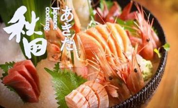 秋田日本料理-美团