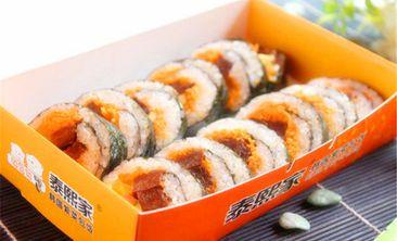 泰熙家紫菜包饭-美团