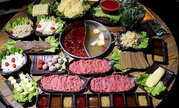 高兴壹锅潮汕鲜牛肉火锅-美团