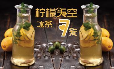 川成元麻辣香锅-美团