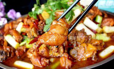 三黄大盘鸡-美团