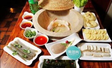 鱼尚鲜草帽石锅鱼-美团