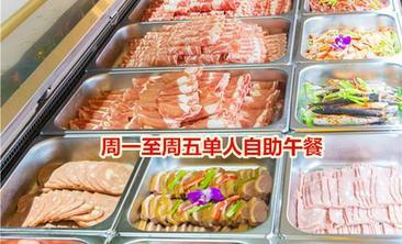 行南自助烤肉&自助火锅-美团