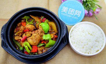 烩昌佰味黄焖鸡米饭-美团