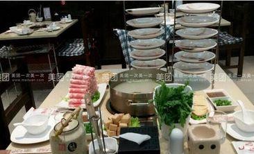 鼎鼎鲜斑鱼火锅-美团