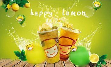 快乐柠檬-美团
