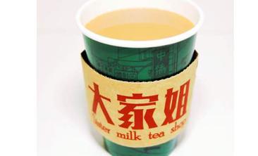 大家姐奶茶商店-美团