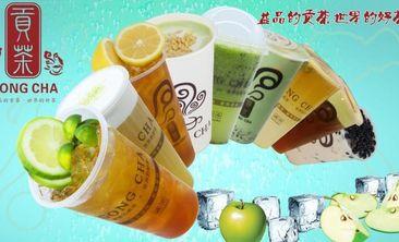 贡茶(翔丰店)-美团