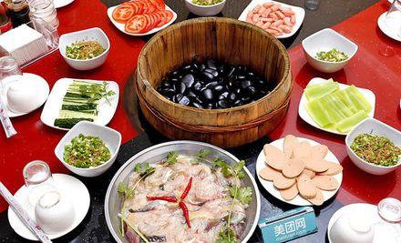 【雅府正红木桶鱼团购】成都雅府正红木桶鱼6人餐
