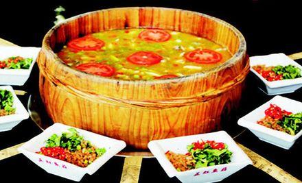 【雅府正红木桶鱼团购】重庆雅府正红木桶鱼8-10人餐