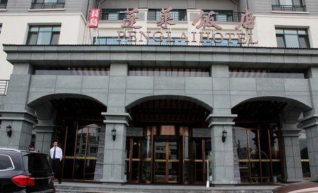 【北京蓬莱饭店团购】蓬莱饭店8人高档自助团购|图片