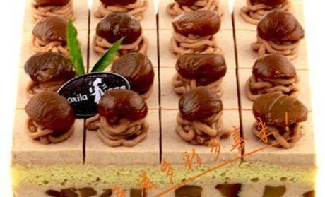 :长沙今日团购:【15店通用】多喜来仅售168元!价值288元的蛋糕1选1,约8英寸,方