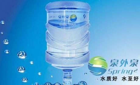 【太原5188桶装水配送点团购】5188桶装水配送点泉外