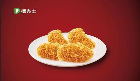 美团网:长沙今日团购:【9店通用】德克士仅售11.5元!价值20元的香辣鸡翅2对,提供免费WiFi。