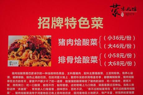 :长沙今日团购:【望城县】蒙味儿馆仅售9.9元!价值13元的炒饼(素)1份,可免费使用包间,提供免费WiFi,提供免费停车位。