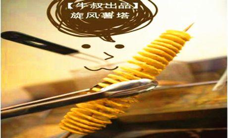 大脸鸡排:韩国旋风薯塔1份,提供免费wifi