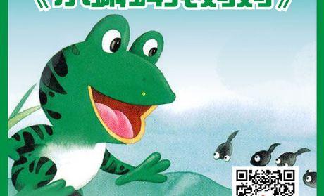 【上海叮当儿童剧团购】叮当儿童剧叮当儿童剧三等票