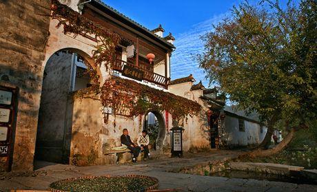 上海-黄山风景区往返车位 黄山门票