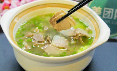 北京品羊汤团购品羊汤品羊汤(3两羊)