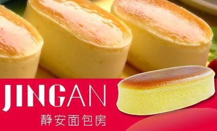 上海静安面包房_上海抹茶慕斯蛋糕上海抹茶慕斯蛋糕团购上海