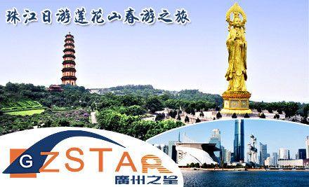 【北京】北京野生动物园北京野生动物园成人票