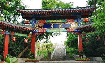 【北京】北京野生动物园北京野生动物园成人