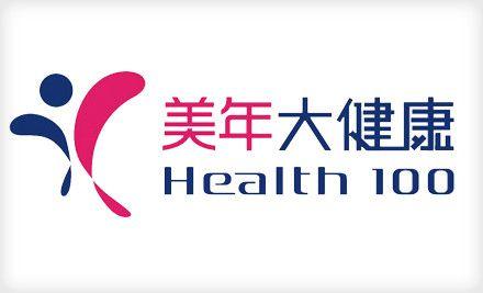 13店通用,美年大健康体检项目5选1 美团网