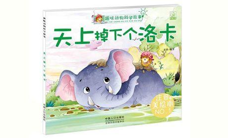 【趣味动物科学故事团购】趣味动物科学故事团购