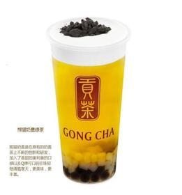 :长沙今日团购:【2店通用】贡茶仅售13.8元!价值20元的代金券1张,全场通用,仅限使用1张,提供免费WiFi。